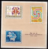 India MNH 1974, Miniature U.P.U. UPU, Universal Postal Union, (Cond., Creased) - Nuevos