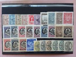 VATICANO 1929/45 - Lotticino 29 Francobolli Differenti Nuovi * + Spese Postali - Unused Stamps