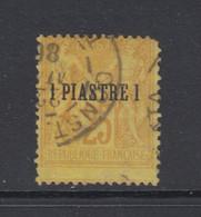 Turkey (French Offices Levant), Scott 1 (Yvert 1), Used - Oblitérés