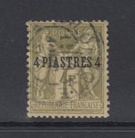 Turkey (French Offices Levant), Scott 5 (Yvert 3), Used - Oblitérés
