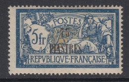 Turkey (French Offices Levant), Scott 49 (Yvert 37), MLH - Neufs