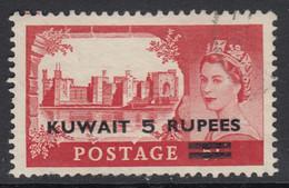 Kuwait, Scott 118 (SG 108), Used - Kuwait