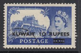 Kuwait, Scott 119 (SG 109), Used - Kuwait