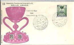 MATASELLOS 1968 VALENCIA - 1961-70 Lettres