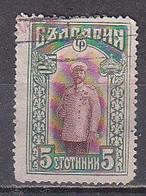 L0475 - BULGARIE BULGARIA Yv N°101 - Gebraucht