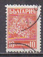L0568 - BULGARIE BULGARIA Yv N°364 - Gebraucht