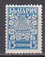 L0569 - BULGARIE BULGARIA Yv N°365 (*) - Gebraucht