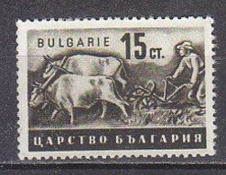 L0570 - BULGARIE BULGARIA Yv N°367 (*) - Gebraucht