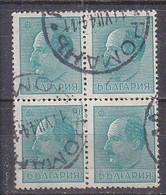 L0565 - BULGARIE BULGARIA Yv N°385 Bloc - Gebraucht