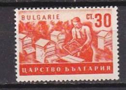 L1139 - BULGARIE BULGARIA Yv N°369 * - Neufs
