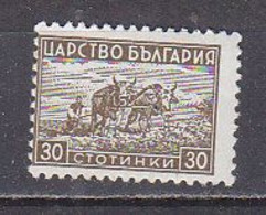L1137 -BULGARIE BULGARIA Yv N°368 * - Neufs