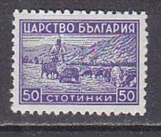 L1144 - BULGARIE BULGARIA Yv N°374 ** - Neufs