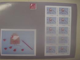 Collector De La Saint-Valentin (timbres Prioritaires) Au Carré D'Encre (2021) + Port Suivi Gratuit - Collectors