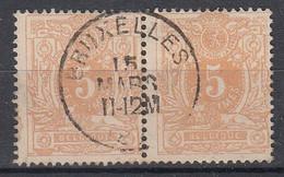 BELGIË - OBP - 1869/83 - Nr 28 - T0 (BRUXELLES) - Coba + 0.75 € - 1869-1888 Lying Lion