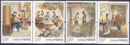 China 2018, Postfris MNH, 2018-8, Red Chamber - Niederländische Antillen, Curaçao, Aruba