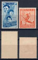 REGNO D'ITALIA 1937 - MOSTRA COLONIE ESTIVE 2 VALORI DI POSTA AEREA L. 2 + 1 E L. 3 + 2- SASSONE PA103/4 - NUOVI MNH ** - Airmail
