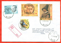 Belgium 1993.Registered  Envelopes Passed Through The Mail. - Lettres & Documents