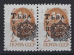 Russia/Ukraine Local Tuva/Touva . Trains/Railway/Cinderella - Trains