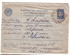 Standarta Koverto 15 Kop. De 1933-a Jaro Kun Traduko Al Esperanto - FERMITA LETERO - Briefe U. Dokumente