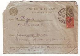 Standarta Koverto 10 Kop. De 1929-a Jaro Kun Traduko Al Esperanto - FERMITA LETERO - Briefe U. Dokumente