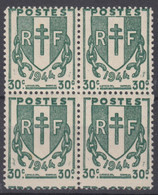 FRANCE : N° 671 EN BLOC DE 4 VARIETE ERREUR DE PIQUAGE NEUF ** SANS CHARNIERE - Variétés: 1941-44 Neufs