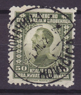 Serbia Vorläufer Yugoslavia 1921 Mi. 151  50 Pa Kronprinz Alexander Deluxe HOVACICA 1922 Cancel !! - Used Stamps