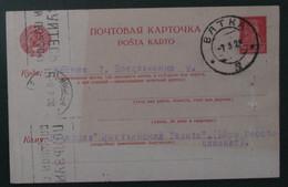 Sovetia Standarta Postkarto 3 Kop. De 1927-a Jaro Kun Traduko Al Esperanto - POSTA KARTO - Briefe U. Dokumente