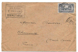 Maroc Morocco Marruecos Lettre Rabat 1920 Entête Administratif Cour D'appel Cover Belege - Lettres & Documents