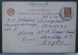 Sovetia Standarta Postkarto 7 Kop. De 1925-a Jaro Kun Traduko Al Esperanto - POSTA KARTO En Rusa Kaj Ukraina Lingvo. - Briefe U. Dokumente