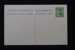 EGYPTE - Entier Postal Non Circulé - L 89727 - Briefe U. Dokumente