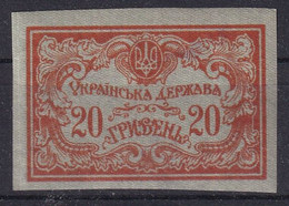 Ukraine 1919 Sc  48 Mint Never Hinged - Ukraine