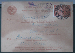 Sovetia Standarta Postkarto 5 Kop. De 1929-a Jaro Kun Traduko Al Esperanto - POSTA KARTO En Rusa Kaj Armena Lingvo. - Briefe U. Dokumente