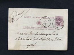 Postkaart EC OUEST 3 AMBULANT 11 MARS 1880 - Postales [1871-09]