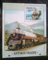 Antique Trains S/S - Afganistán