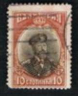 BULGARIA - SG 163   -  1911 TSAR FERDINAND 10    -  USED° - Gebraucht