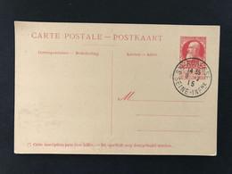 Postkaart EC STE ADRESSE SEINE INFRE - Postales [1909-34]