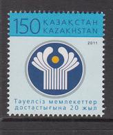 2011 Kazakhstan 20th Anniv Commonwealth Of Independent States Set Of 1 MNH - Kazakhstan