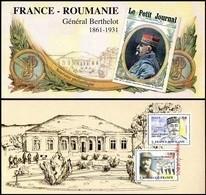 France - Feuillet Bloc Souvenir N° 150 ** Emission Commune Avec La Roumanie, Général Berthelot - Souvenir Blocks