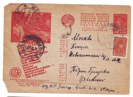Soviet Agitation Card # 113 1932 - Briefe U. Dokumente