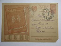 Soviet Agitation Card #3885 1930 - Briefe U. Dokumente