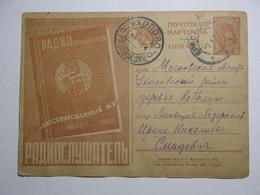 Soviet Agitation Card #3885 1930. - Briefe U. Dokumente