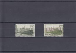 TR334/35 ** (MNH) - OBP € 470 - 1952-....