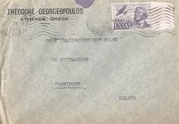 Griekenland Brief Uit 1948 Met Scottno. 495 (789) - Covers & Documents