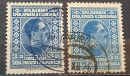 KING ALEXANDER-3 D-VARIATION-SHS- YUGOSLAVIA-1926 - Used Stamps
