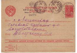 Advertising, Informational And Agitational Postcard. War Censure #16078 - Briefe U. Dokumente