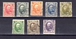 Luxembourg 1891,  Grand-duc Adolphe 1er, Se 67 / 74 (série Courte), Cote 70 €, Prix 14 € - Service