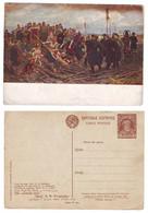 Illustrated Postcards - Briefe U. Dokumente