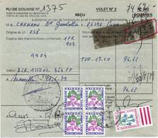 Pli De Douane 260 Marseille 26/6/1979 Taxe Dédouanement à 4,10F (!) Par Bloc De 4 Du 1F Et 0,10F Fleurs Au RECTO - 1960-.... Briefe & Dokumente
