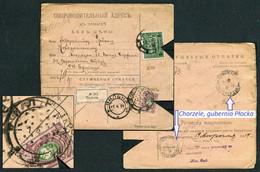 6202 Russia Lithuania Lietuva Vilna (Vilnius) Cancel 1914 Parcel To Corporal In Chorzele (Gub.Płocka Poland) - Storia Postale