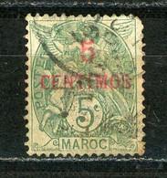 MAROC (RF) - TYPE BLANC -   N° Yt 11 Obli - Used Stamps
